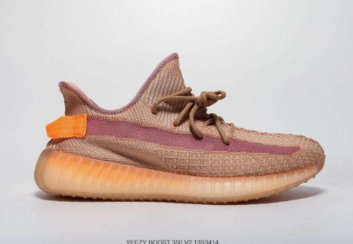 "Adidas Yeezy 350 Boost V2 ""Clay"" 兵马俑配色 美洲限定"